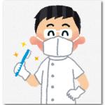 歯科矯正可能な歯医者の選び方は?