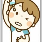子供の結膜炎の定期検診に行ってきた!症状が少し悪化?