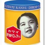 肝油ドロップの子供に対する効果は?肝油とは?