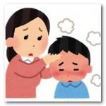 子供が感染性胃腸炎に!症状は発熱・嘔吐!予防は?
