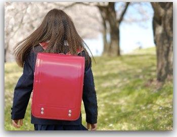 小学生 入学準備