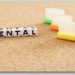【カンブリア宮殿】日吉歯科での予防歯科!虫歯を作らない方法は?